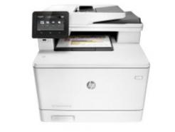 HP   LaserJet Pro M477fdw MFP barvni tiskanje/skeniranje/kopiranje/fax 600x600 dpi 27 strani/minuto čb 27 strani/minuto barvno, brezplačno podaljšanje garancije na 3 leta mora kupec opraviti sam na www.hp.com/eu/warrantyextension