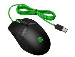 Miš HP 300 Pavilion Gaming Maus črna zelena 8 gumbov 5000 dpi (4PH30AA) (30L)